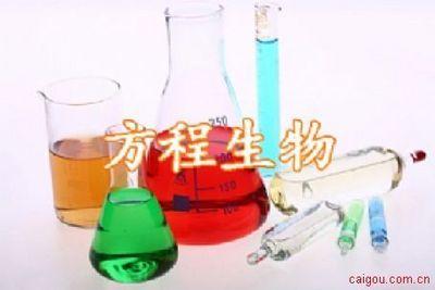 北京厂家直供Y-cyclodextrin Y-环状糊精的最低报价 产地:SigmaC4892