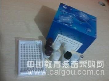 小鼠钥孔虫戚血蓝蛋白(KLH)酶联免疫试剂盒