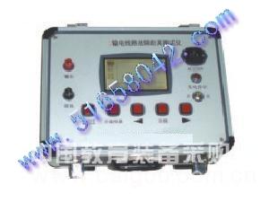 输电线路故障测试仪/线路故障测试仪/线路故障检测仪  型号:LK-XC-JK