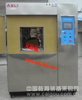 温度冲击测试机广州艾思荔 高品质 更节能
