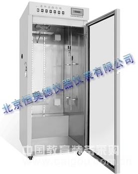 层析冷柜/层析实验冷柜  型号:BYK-YC-1