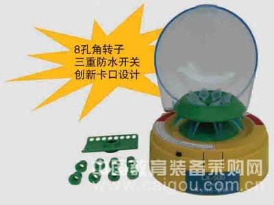 掌上型迷你离心机/便携式离心机    型号;HAD-LX-500