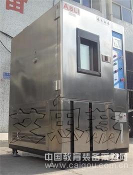 河南温度冲击试验箱 特点 保养需注意的事项