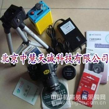 煤矿用防爆照相机/本安型数码相机 型号:ZHS1790
