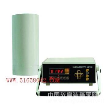 医用活度计/活度计/核素活度计/放射性活度计 型号:HAD-RM-905A