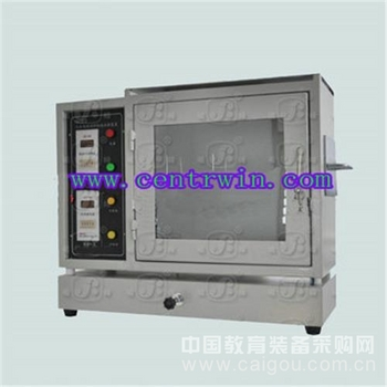 汽车内饰材料燃烧试验装置 型号:NF-QCS-2