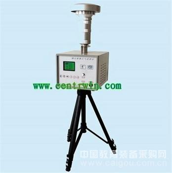 微污染物大气采样仪/大气采样器 型号:SDLKC-300