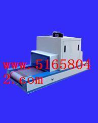 实验室专业uv固化机/专业uv固化机/UV光固机 型号:HBSD-102