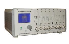 多通道电荷放大器 电荷放大器 型号:HAD-DHF-8
