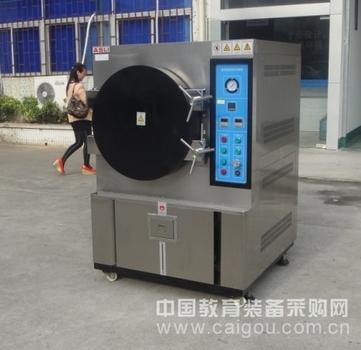胶体蓄电池HAST高加速寿命试验机公司品牌