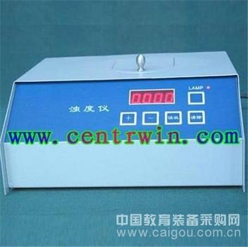 便携式浊度仪/便携式散射光浊度仪 型号:HL-KTDT-2