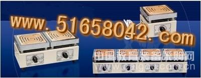 电子调温型万用电阻炉/万用电阻炉/调温电炉 型号:BJW-98-Ⅱ