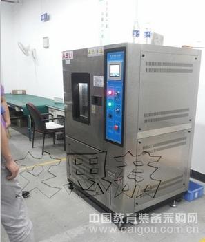 三箱式温度冲击试验箱的适用范围保养 厂家
