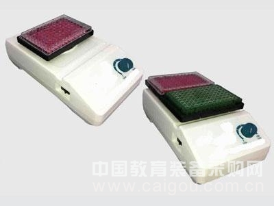 96孔微孔板混匀仪/微孔板专用振荡器 型号;HAD-8001