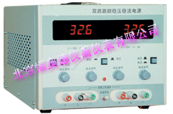 直流稳压电源/直流双路跟踪稳压稳流电源/双路稳压稳流电源  型号 HA/DH1715A-5