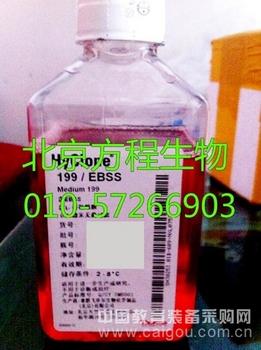 HyCloneSH30087.02加强型小牛血清(北美来源)