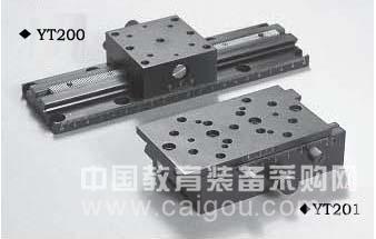 手动平移台/手动位移台  型号:HAD-YT202