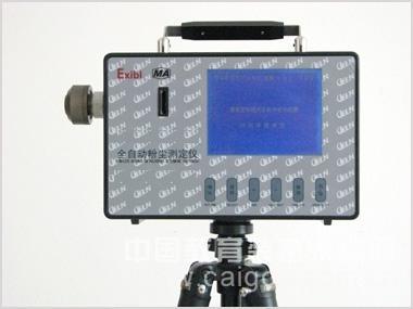 全自动粉尘测定仪 粉尘测定仪 型号:KS-CCHZ-1000