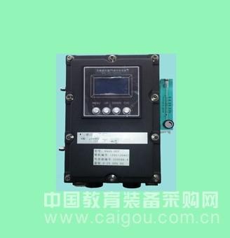 在线式防爆氧分析仪/氧气检测仪/在线氧气测定仪