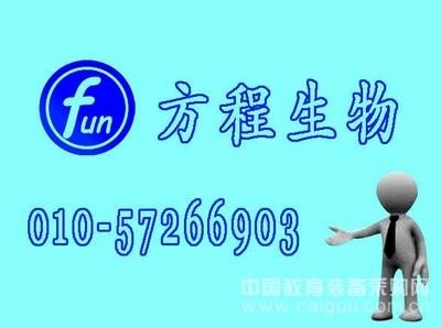 人补体因子D(CFD)ELISA试剂盒,北京现货