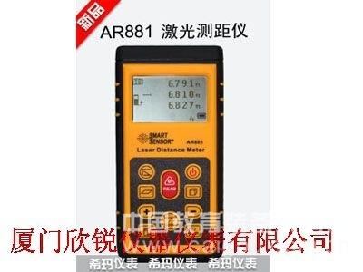 香港希玛smartsensor激光测距仪AR881