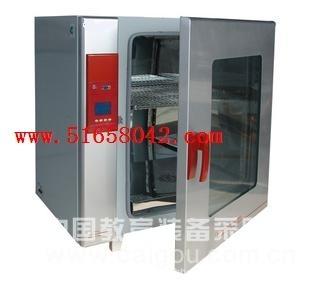 电热恒温培养箱/电热恒温培养仪  型号:HAD-BPX-52