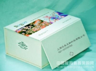 C1q ELISA试剂盒 进口elisa试剂盒