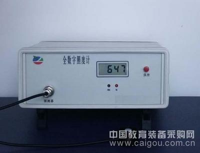 全数字照度计 照度计 型号:HZ-XYI-4