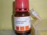 1,2:4,5-二-O-异亚丙基-BETA-D-吡喃果糖(25018-67-1)标准品 对照品