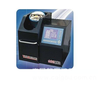 全自动熔样机  型号: YS-DY521