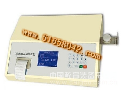 X荧光油品硫分析仪型号:HCJ1-SYD-17040