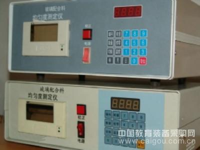 玻璃配合料均匀度测定仪  型号:H27928