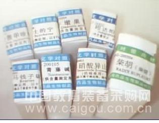 进口标准品氟替卡松杂质E