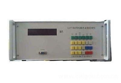 程控静态电阻应变仪    型号;BDH-SDY2206