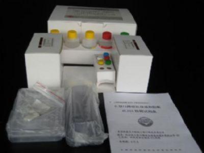 人磷酸甘油酸变位酶2(PGAM2)ELISA试剂盒
