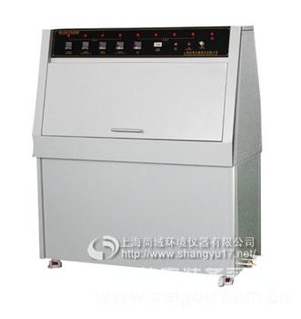 国产紫外光耐气候试验箱标准GB/T14522-93