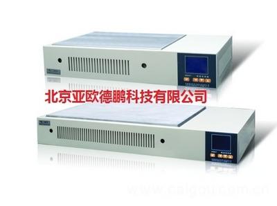 普通铝面恒温电热板/铝面恒温电热板/智能控温电热板