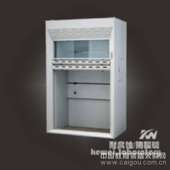 广东科玮实验室设备 全钢通风柜 排风柜 落地型通风橱