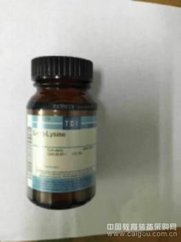 CollagenaseⅡ胶原酶Ⅱ   品牌试剂,实验专用,品质保证