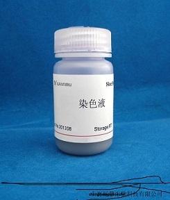 870995-64-5,5-Methoxystrictamine