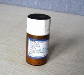 2'-脱氧-2'-氟尿苷