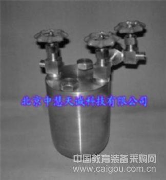 液氨采样器/液氨取样钢瓶 型号:YAP-1000