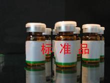 6807-83-6,三叶豆紫檀苷纯度