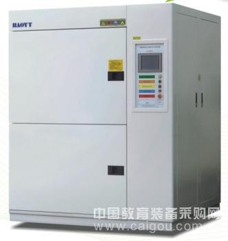 锂离子电池检测设备-冷热冲击箱厂家-冲击机