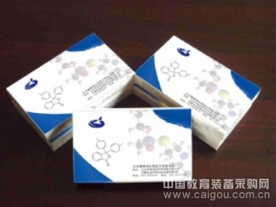 大鼠二肽基肽酶Ⅳ(DPPⅣ)ELISA试剂盒