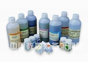 71119-22-7,3-(N-吗啡啉)丙磺酸钠盐高纯,99%,