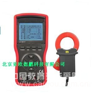 油机多用表/抽油机巡更测试仪/ 油田多功能表、油田功率表、油田抽油机多用表、油田电力仪表、油田电压电流表、油田万用表