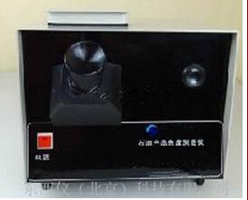石油产品色度测定仪  产品货号: wi103673