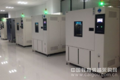 两厢式/三厢式冷热冲击试验箱(温度)