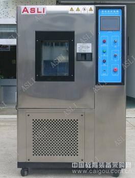新款-20度高低温测试设备价格